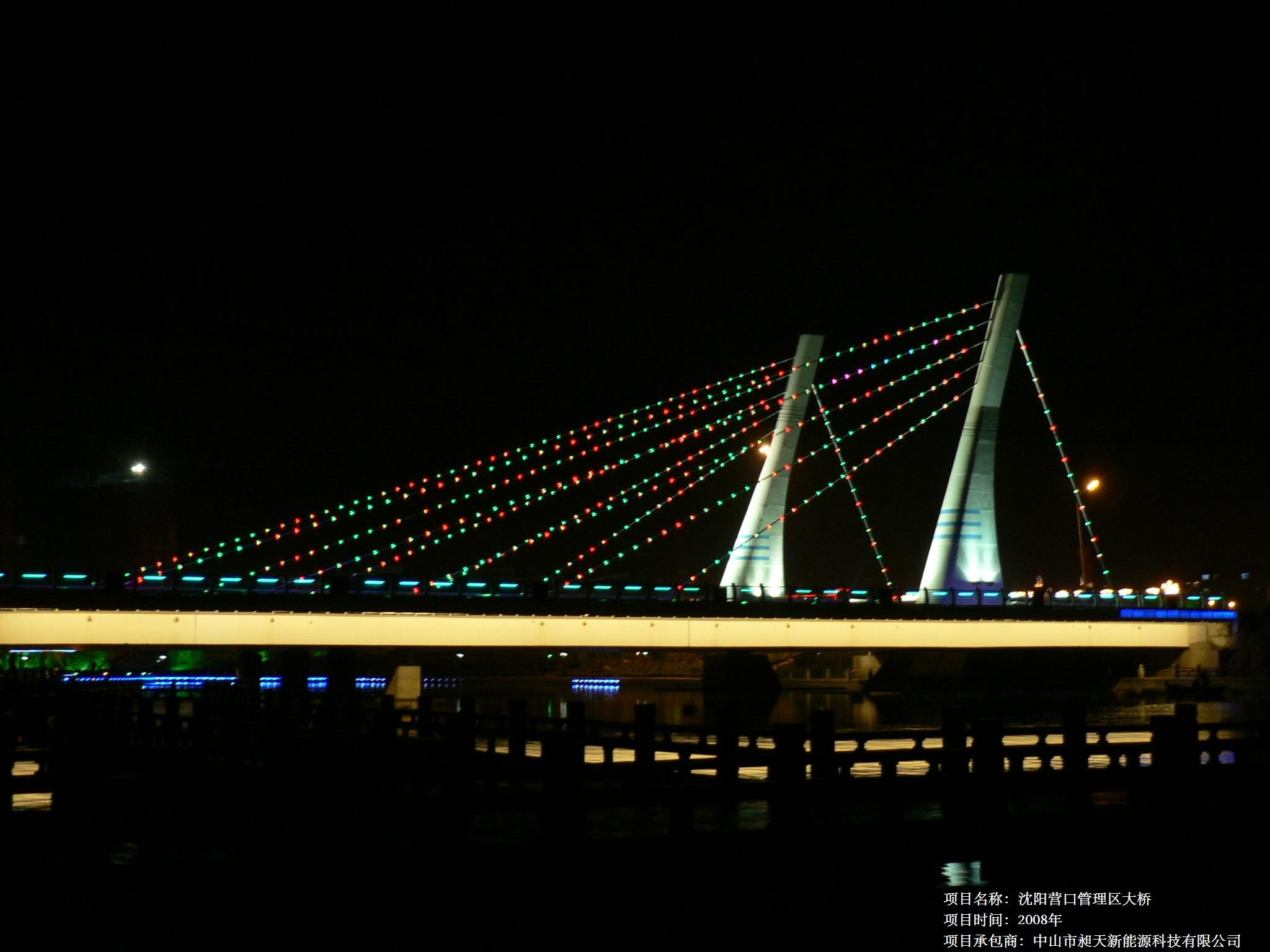 双线电桥接线图